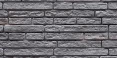 "Натуральный камень 10"" (25 см) Мокрая мостовая (886)"