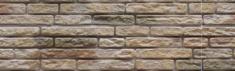 """Натуральный камень 10"""" (25 см) Розовый камень (885)"""